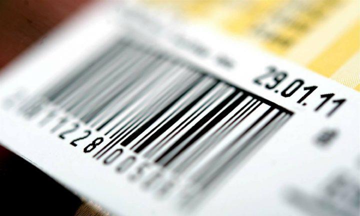 kenapa-harus-ada-barcode-di-kemasan-ini-alasannya